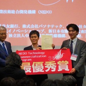 NEDO Technology Commercialization Program